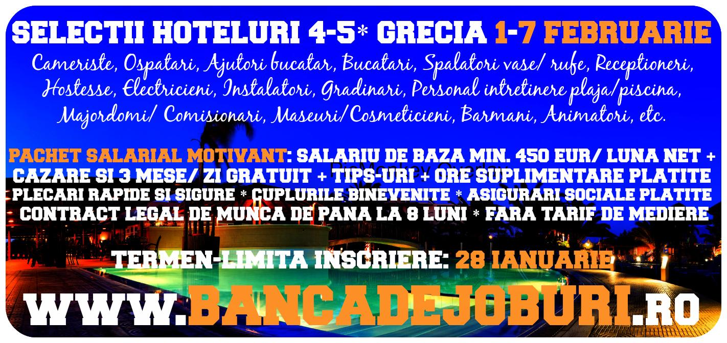 Oferta lunii februarie 2015 - Turism GRECIA
